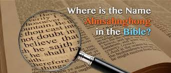 is the name ahnsahnghong in the bible