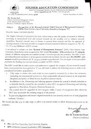 how to write a scientific research paper journal of management sciences geist science hec letter