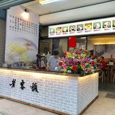 cuisine partag馥 老客馥連鎖粥店 銅鑼旗艦店 accueil