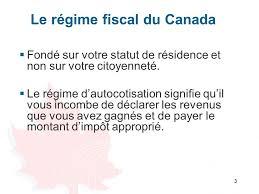 bureau de revenu canada bureau international des services fiscaux bienvenue au canada