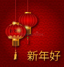 lanterns new year classic postcard for new year 2017 with lanterns stock
