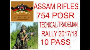 list of assam rifles how to apply assam rifles technical trademan recruitment rally