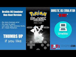 drastic ds emulator patched apk drastic ds emulator apk no root no need to patch