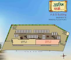 apratim park floor plans project 3d views in aurangabad