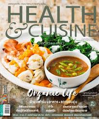 cuisine magazine health cuisine no 189 meb e book โดย ท มงาน health cuisine