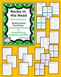 seeing stars supplemental packet reading street third grade