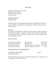 Cvs Pharmacy Resume Resume 2008