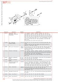 massey ferguson brakes page 270 sparex parts lists u0026 diagrams