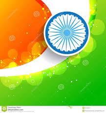 Image Indian Flag Download Stylish Creative Indian Flag Illustration 32420010 Megapixl
