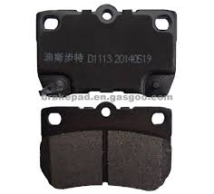 lexus is250 awd brake pads brake pad for d1113 toyota crown toyota reiz lexus wva24323 oem