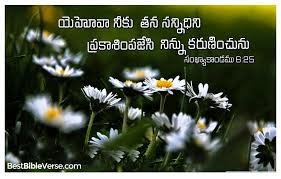 telugu numbers bible verses pictures bestbibleverse