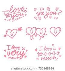 imagenes de i love you so much i love you so much imágenes pagas y sin cargo y vectores en stock