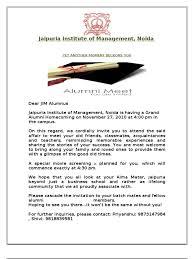 copy of invitation letter alumni 2