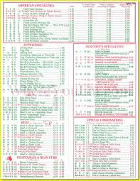 China Garden Chinese Restaurant In Ridgewood Queens 11385 Menus