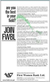 Job Desk Marketing Bank First Women Bank Ltd Fwbl Pakistan Jobs Opportunities 2014