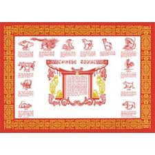 zodiac placemat smith 37645 hoffmaster smith 37645 placemat zodiac