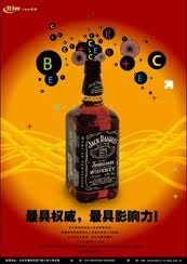 alcohol advertising u2013 over millions vectors stock photos hd