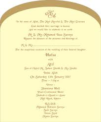 sle wording for wedding programs muslim wedding invitations wedding invitation
