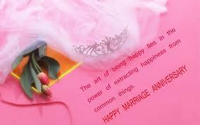 Wedding Wishes Download Top 25 Beautiful Happy Anniversary Wallpapers U2013 Marriage Wedding