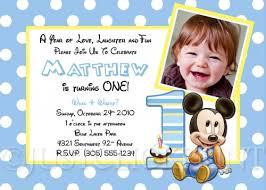 birthday invitation card baby first birthday invitations