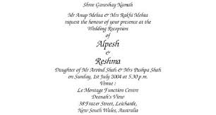 Personal Wedding Invitation Cards Wordings Our Wording Templates Madhurash