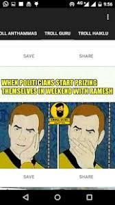 Memes Trolls - kannada memes memes and trolls android apps on google play