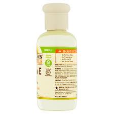 Rexall Floor Plan Sundown Naturals Vitamin E Oil 70 000 Iu 2 5 Fl Oz Walmart Com