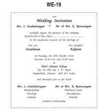 wedding card invitation messages wedding invitations fresh wedding invitation in language
