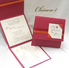 wedding invitations toronto wedding invitations toronto 14003