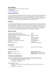 Customer Service Resume Summary Examples by Customer Service Personal Statement Sample Essay Writing Appendix
