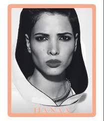 hanaa ben abdesslem fashion model profile on new york magazine hanaa ben abdesslem female fashion models bellazon