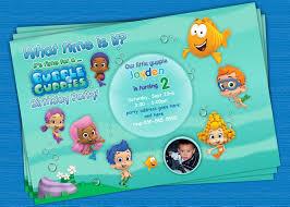 bubble guppies custom birthday invitation printable 2