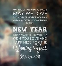 sle new year messages sle messages