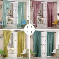 Multi Colored Curtains Wholesale Drapes Curtains Buy Cheap Drapes Curtains From Chinese