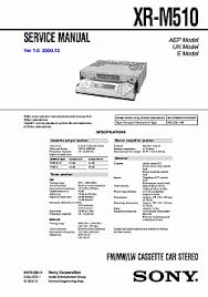 sony cdx gt710 mp3 cd 3d fl дисплей rds новая гарантия доставка