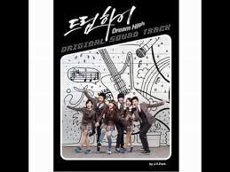 download mp3 full album ost dream high full album 드림하이 dream high ost youtube