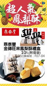 plats cuisin駸carrefour 100 images 三重樂福親子餐廳全台唯一