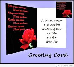 card invitation design ideas greeting card quotes rectangle