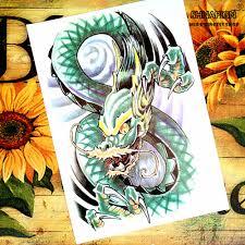tattoo home decor high quality dragon art tattoos promotion shop for high quality