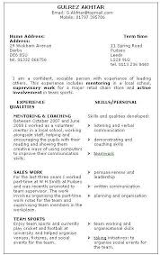 What To Put In The Summary Of A Resume Skills In Resume Hitecauto Us