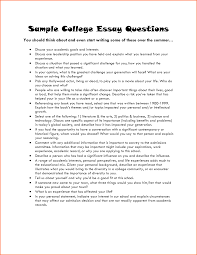 scholarship application essay sample college scholarship essays best college application essay ever scholarship best college application essay ever scholarship
