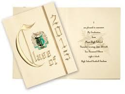 designs free high school graduation invitations templates with