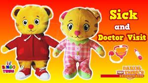 daniel tiger plush toys daniel tiger sister gets shot daniel tiger u0026baby margaret doctor