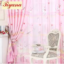 Yellow Valance Curtains Compare Prices On Yellow Valance Curtains Online Shopping Buy Low
