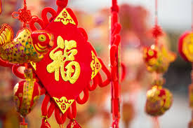 Lunar New Year Decorations Idea by Of Chinese New Year Decorations