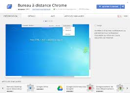 chrome bureau à distance chrome bureau à distance en extension weblife