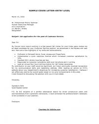 cover letter fax template fax letter format sample free payslip template south africa