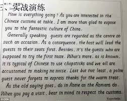 chinese forces pupils to write english letters like a