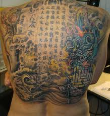 asian themed back piece tattoo design asian themed back piece