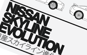 nissan black logo nissan skyline evolution on behance